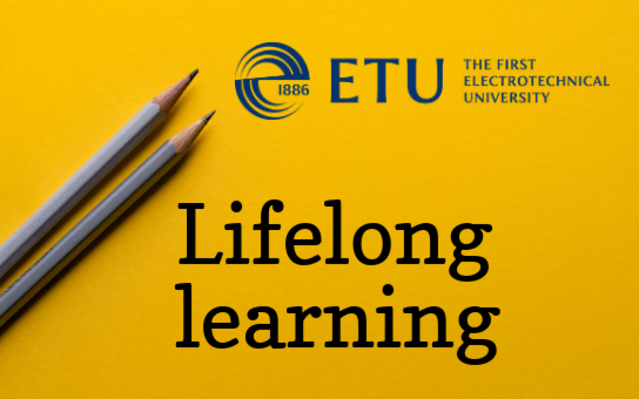 Lifelong learning at ETU in the context of world academic news