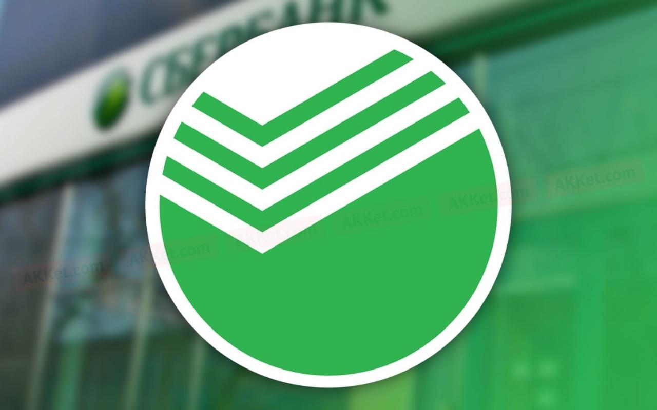 заявка на кредит в тинькофф банк онлайн заявка на кредит наличными