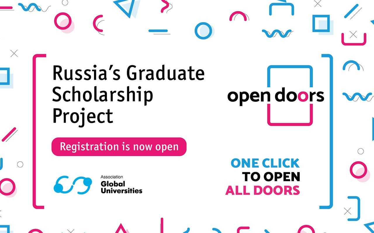 The final phase of the Open Doors Olympiad for international Master's programs enrollees has started
