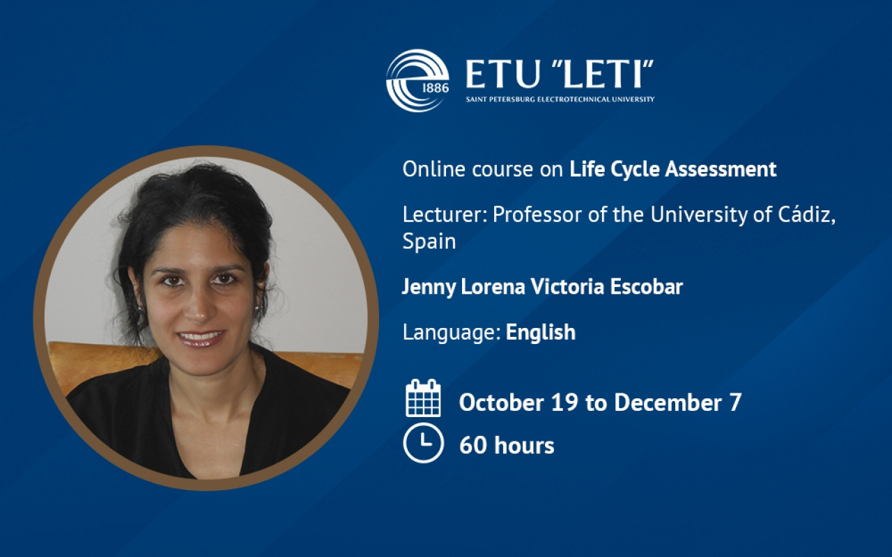 Course on Life Cycle Assessment at ETU