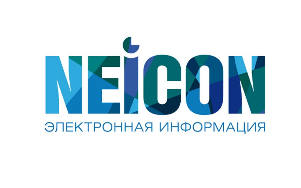 Image result for НЭИКОН