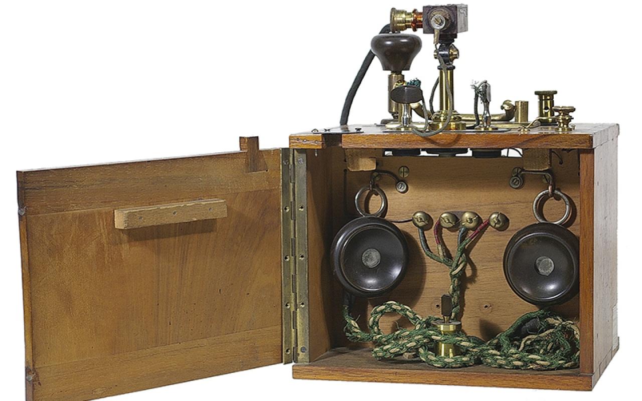 Картинка радио попова