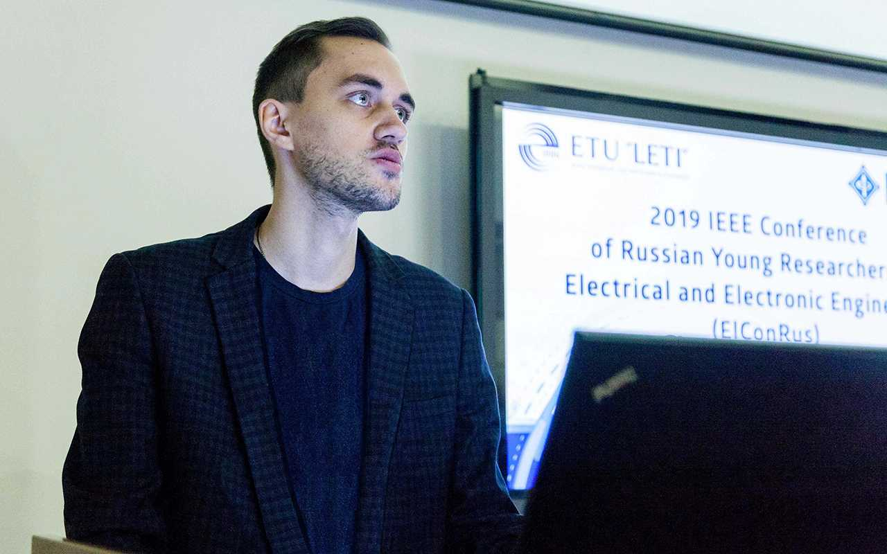 2019 ElConRus: first international experience for young Russian researchers