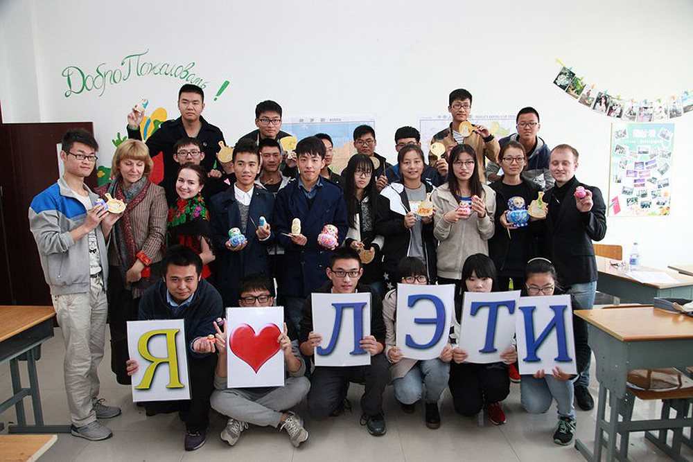 Студенты Технического института г. Сюйчжоу (Китай) в СПбГЭТУ «ЛЭТИ»