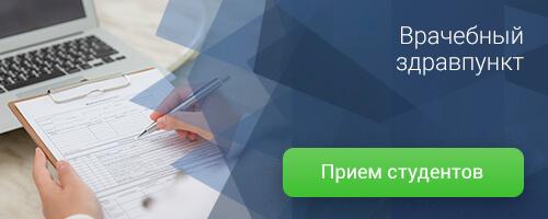 Помощь студенту по истории россии решение задач по математике бесплатное